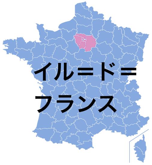 France_IledeFrance.jpg