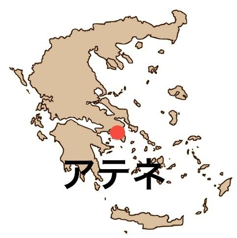 Greece_Athen.jpg