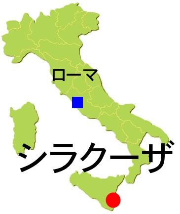Italy_Syracusa.jpg