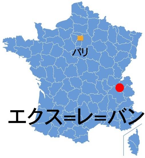 Paris_AixLesB.jpg