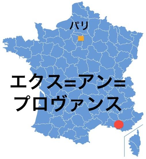 Paris_AixenPro.jpg