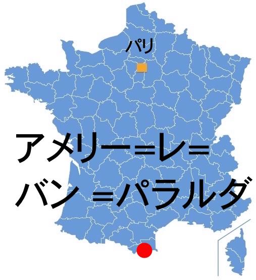 Paris_AmelieLBP.jpg