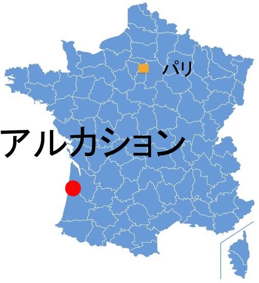 Paris_Arcachon.jpg