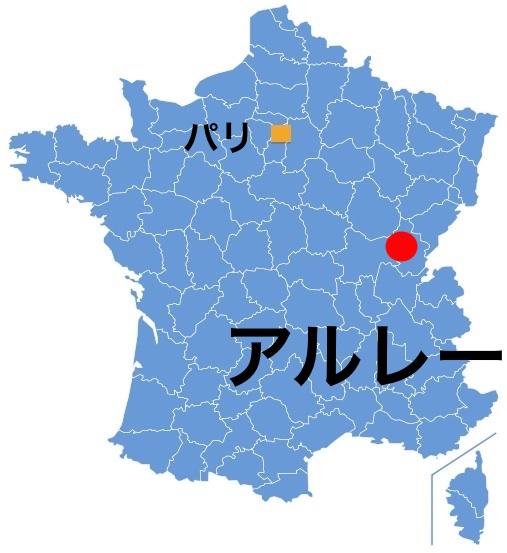 Paris_Arlay.jpg