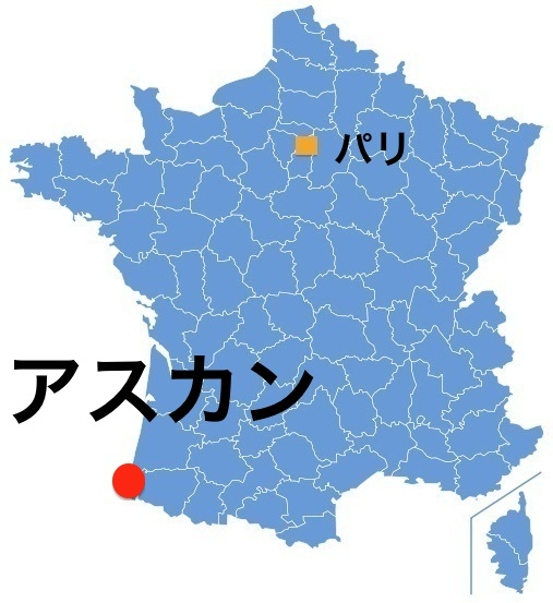 Paris_Ascain.jpg