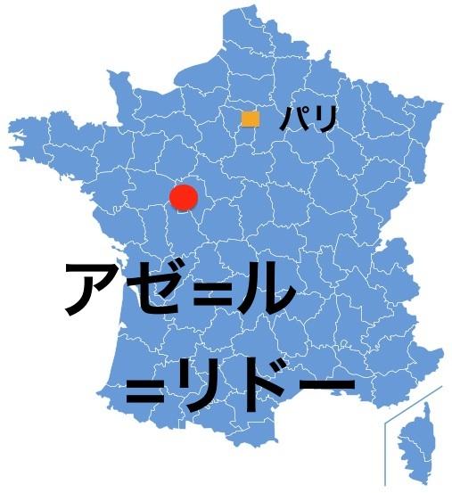 Paris_AzayLeRideau02.jpg