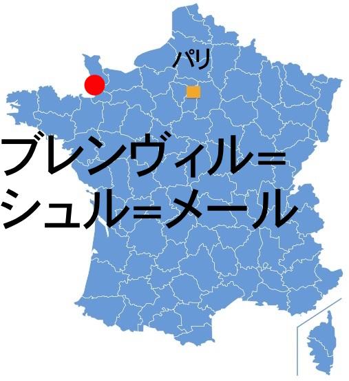 Paris_BlainvilleSM.jpg