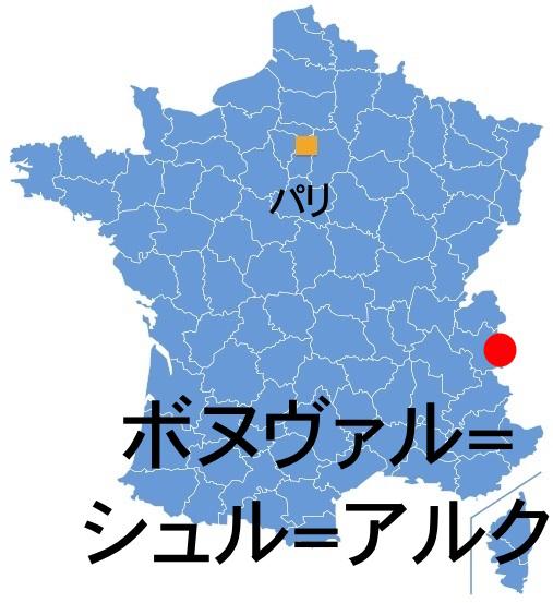 Paris_BonnevalSA.jpg