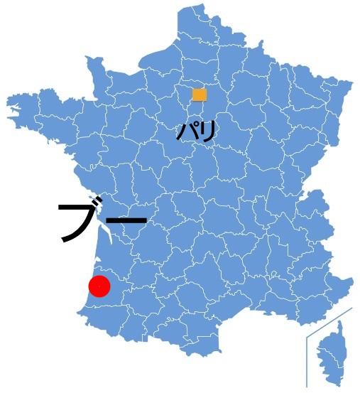 Paris_Boos.jpg