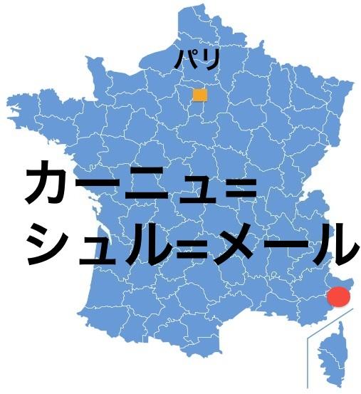 Paris_Cagnessurmer02.jpg