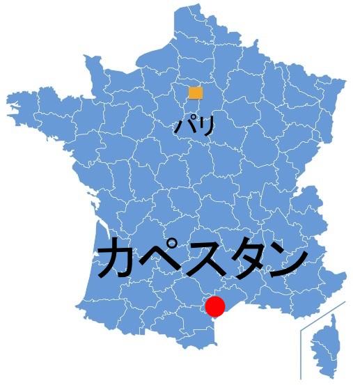 Paris_Capestang.jpg