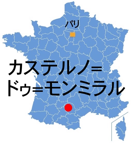 Paris_CasternauDM.jpg