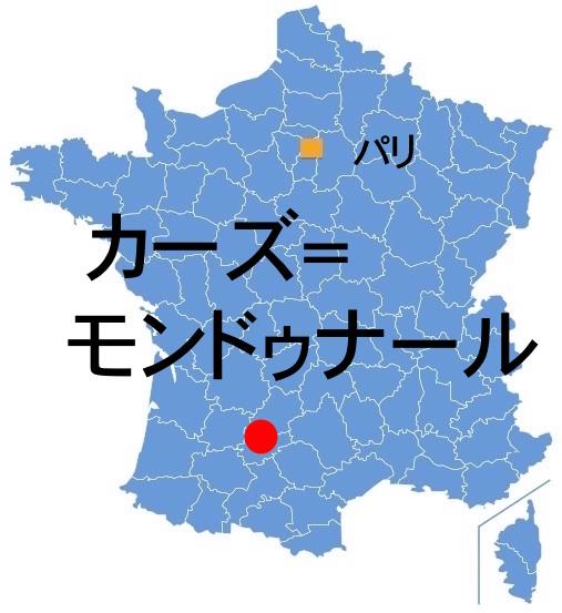 Paris_CazesM.jpg