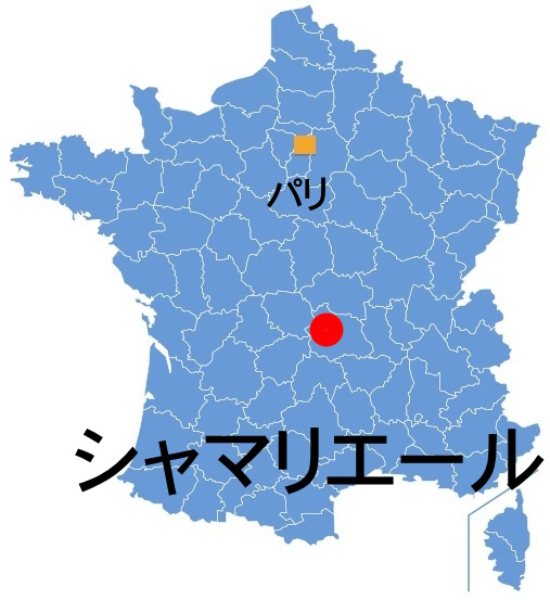 Paris_Chamalieres.jpg