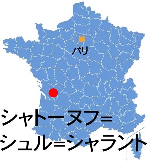 Paris_ChateauneufSC.jpg