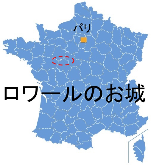 Paris_ChateausL.jpg