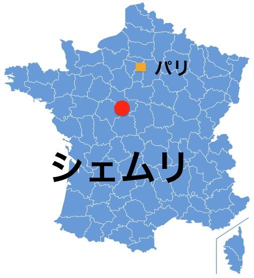 Paris_Chemery.jpg
