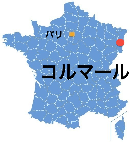 Paris_Colmar.jpg