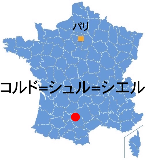 Paris_CordesSC.jpg