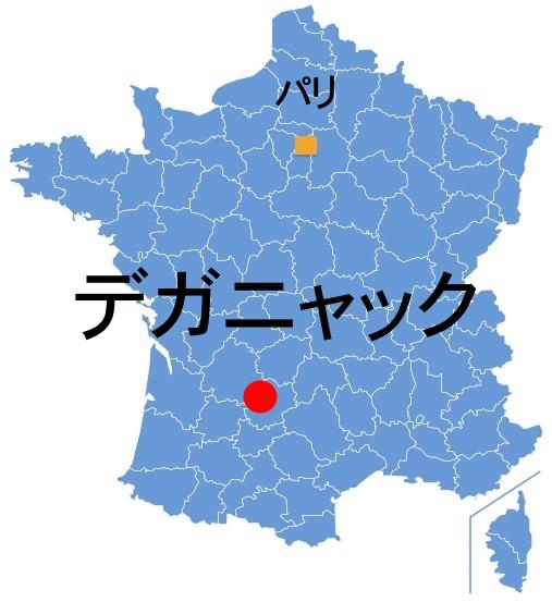 Paris_Degagnac.jpg