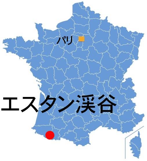 Paris_Estaing.jpg