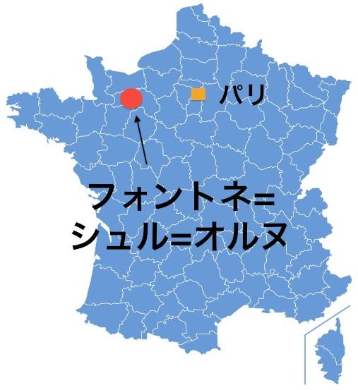 Paris_Fontenai.jpg
