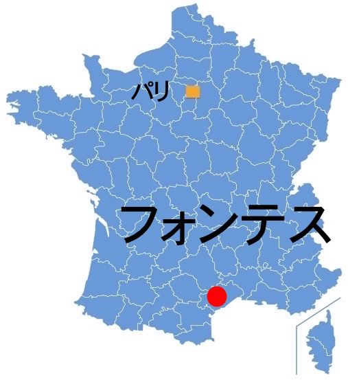 Paris_Fontes.jpg