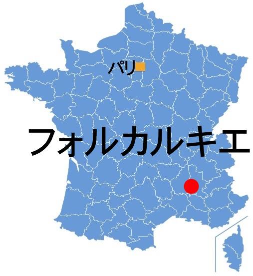 Paris_Forcalquier.jpg