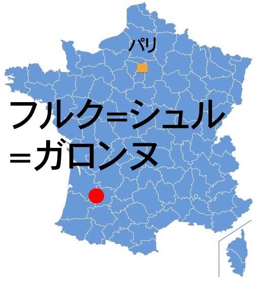 Paris_FourquesSG.jpg
