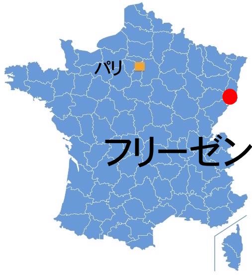 Paris_Friesen.jpg