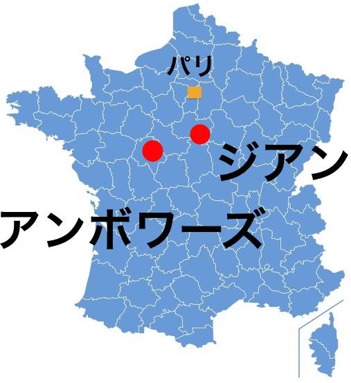 Paris_GienAmboise.jpg