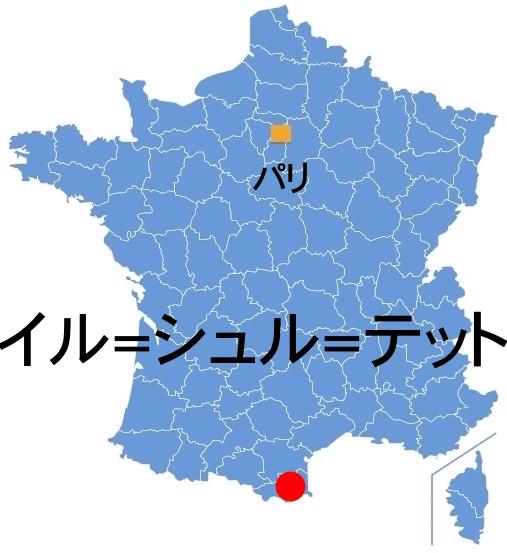 Paris_IlleST.jpg