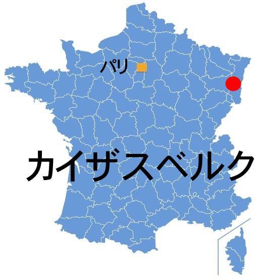 Paris_Kaysersberg.jpg
