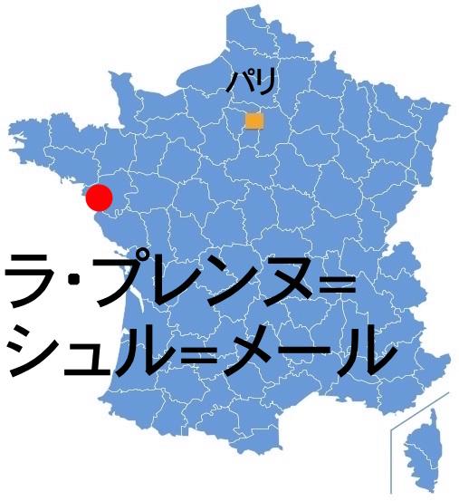 Paris_LaPleineSM.jpg