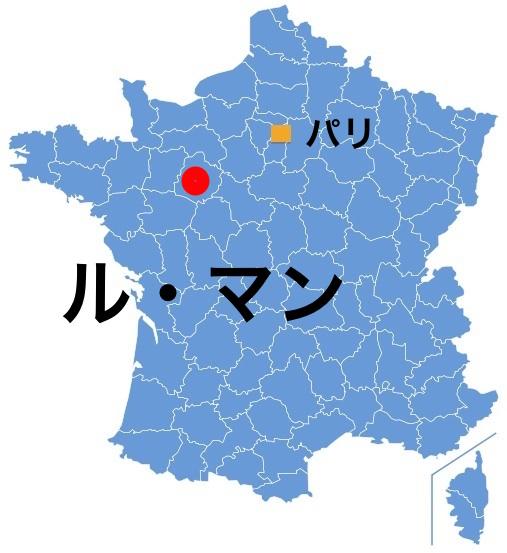 Paris_LeMan.jpg