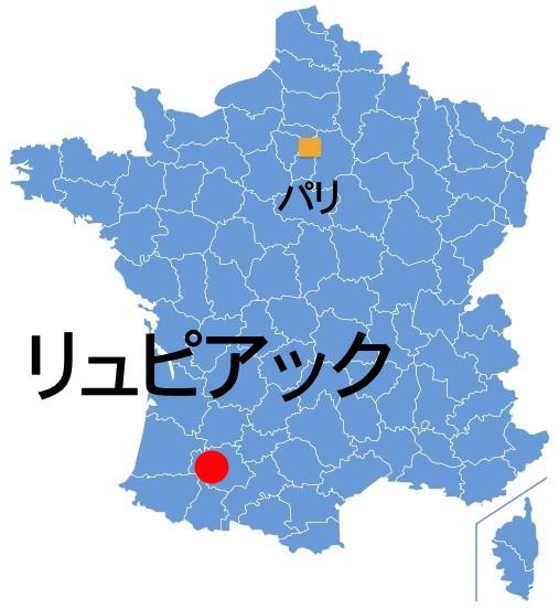 Paris_Lupiac.jpg