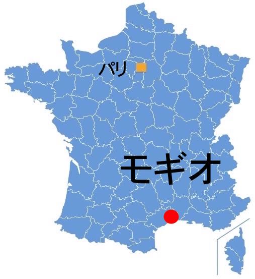 Paris_Mauguio.jpg