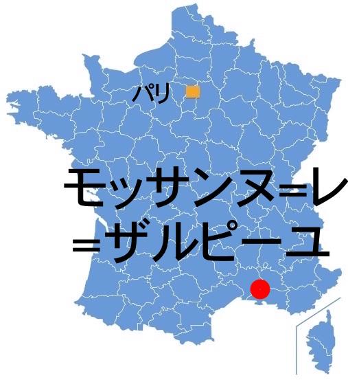 Paris_MaussaneLA.jpg