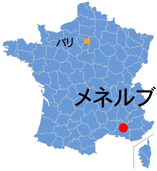 Paris_Menerbes.jpg