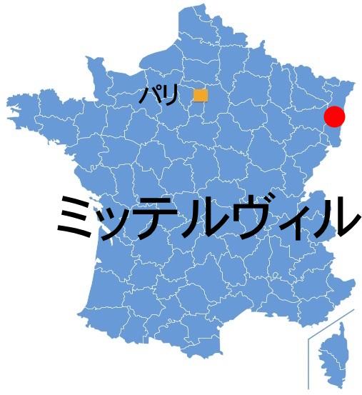 Paris_Mittelwihr.jpg