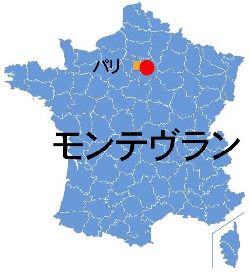 Paris_Montevrain.jpg