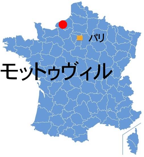 Paris_Motteville.jpg