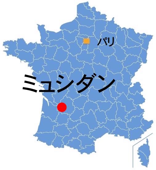Paris_Mussidan.jpg