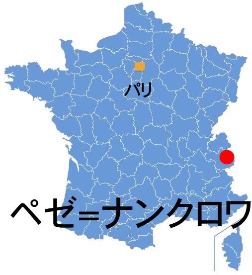 Paris_PeiseyN.jpg