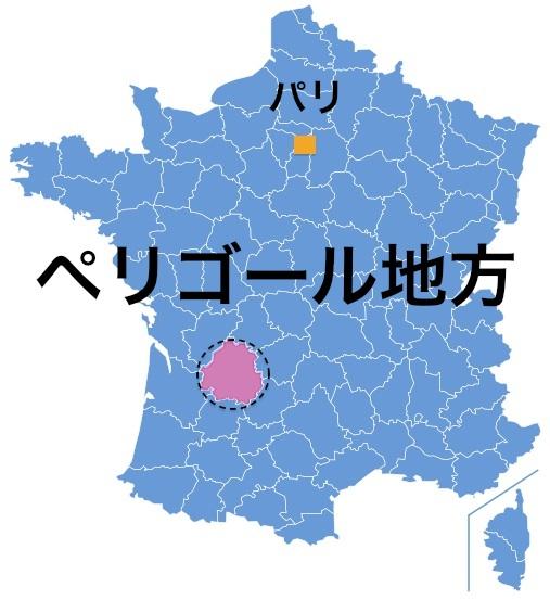 Paris_Perigord.jpg