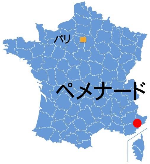Paris_Peymeinade.jpg