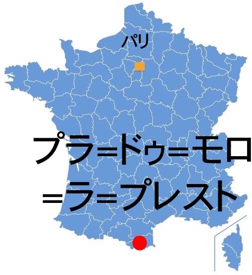 Paris_PratsDMLP.jpg