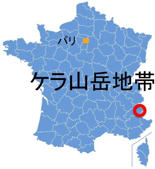 Paris_Queyras.jpg
