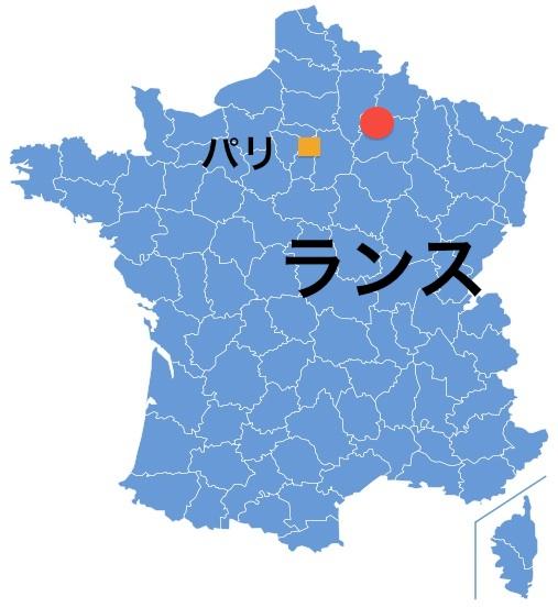 Paris_Reims.jpg