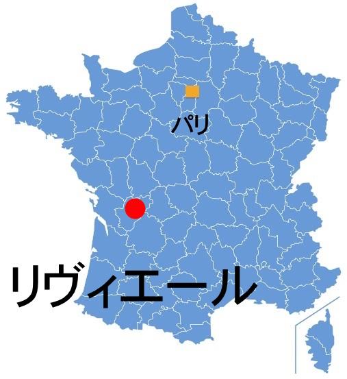 Paris_Riviere.jpg